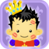 Save the Princess Mobile icon