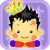 Save the Princess Mobile icon